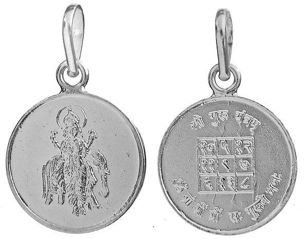 Guru (Jupiter ) Pendant with His Yantra on Reverse - Navagraha (The Nine Planet Series)