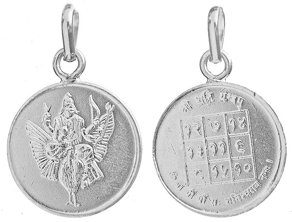 Shani (Saturn) Pendant with His Yantra Reverse - Navagraha (The Nine Planet Series)