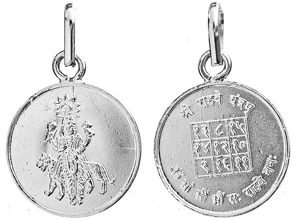 Rahu Pendant with His Yantra on Reverse - Navagraha (The Nine Planet Series)