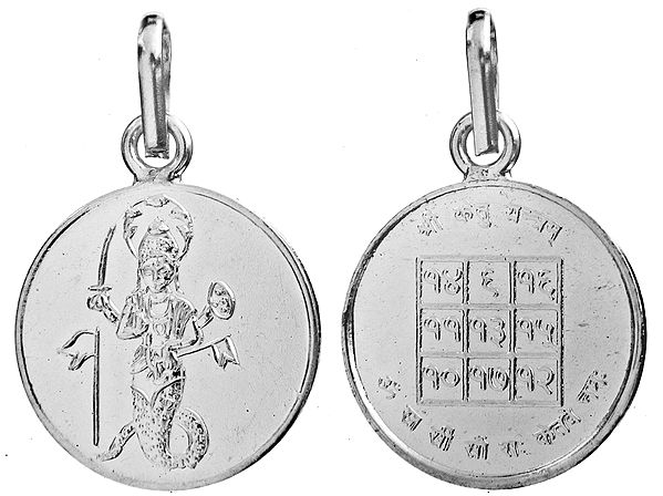 Ketu Pendant with His Yantra on the Reverse - Navagraha (The Nine Planet Series)