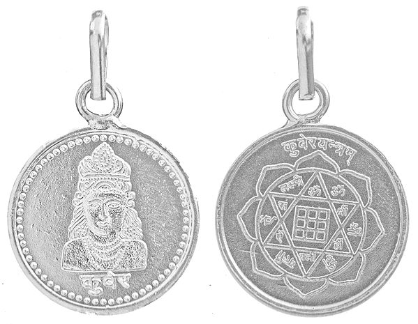 Kubera Pendant with His Yantra on Reverse (Two Sided Pendant)