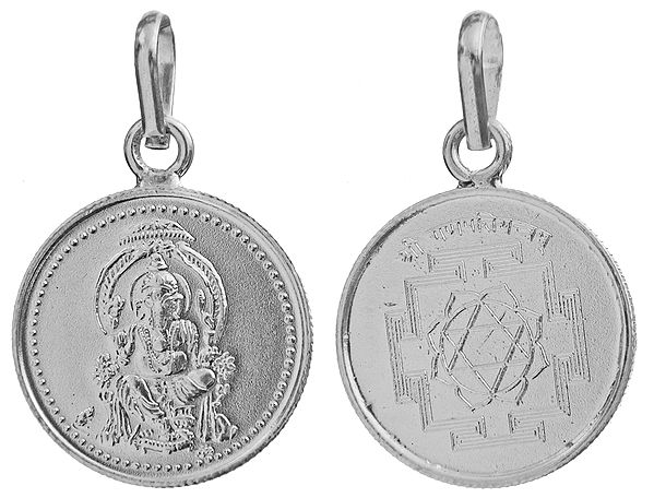 Ganesha Pendant with His Yantra on Reverse (Two Sided Pendant)