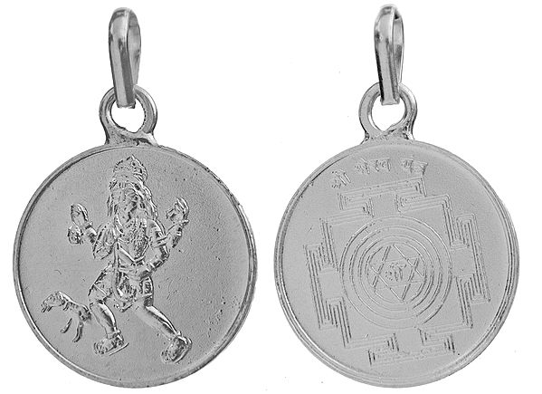 Bhairava Pendant with His Yantra on the Reverse (Two Sided Pendant)