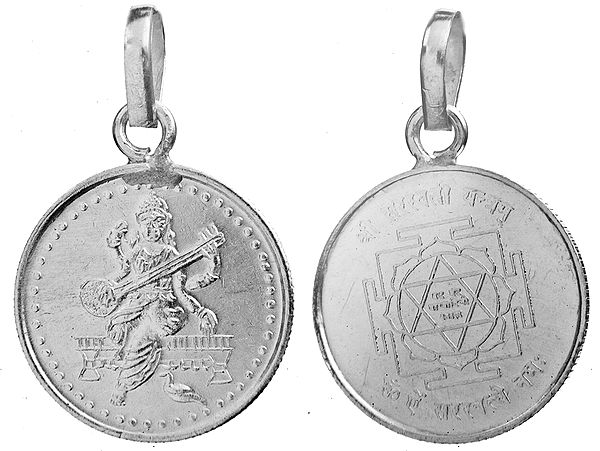 Goddess Saraswati Pendant with Her Yantra on the Reverse (Two Sided Pendant)