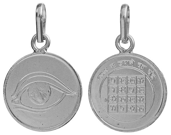 Evil Eye (Nazur Boncuk) Pendant with Yantra on the Reverse (Two Sided Pendant)
