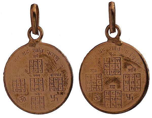 Navagraha Shanti Kavacha Pendant (Two Sided Pendant)