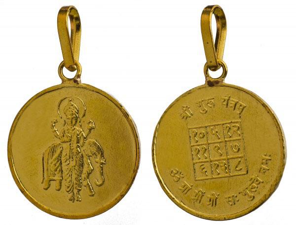 Guru (Jupiter ) Pendant with His Yantra on the Reverse - Navagraha (The Nine Planet Series)