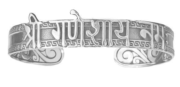 Shri Ganeshai Namah Cuff Bracelet