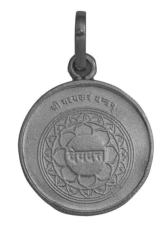 Shri Vashikarana Yantra Pendant