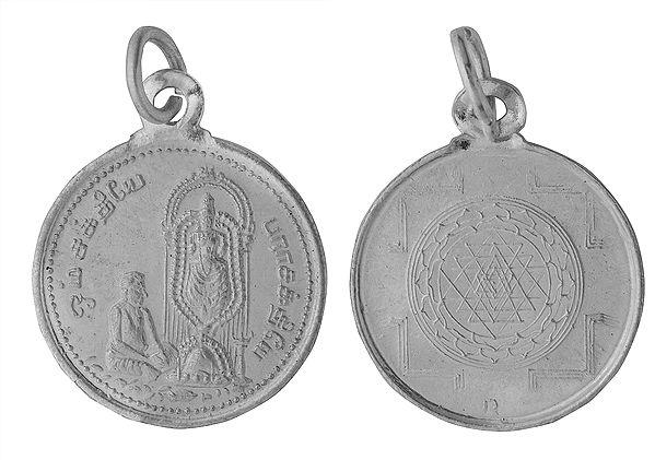 Melmaruvathur Amman Pendant With Yantra on Reverse (Two Sided Pendant)