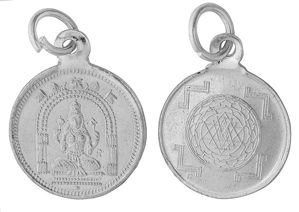 Goddess Vaishnavi Pendant with Her Yantra on Reverse (Two Sided Pendant)