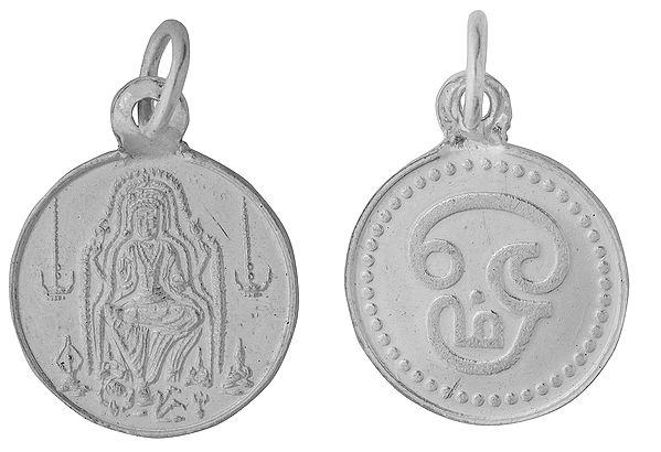 Lord Dakshinamurti Shiva Pendant with Tamil OM on Reverse (Two Sided Pendant)