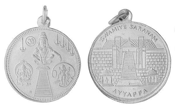 Ayyappan Pendant with Ganesha and Karttikeya  and His Temple on Reverse (Two Sided Pendant)