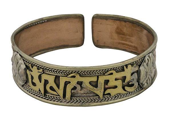 Om Mani Padme Hum Cuff  Bracelet (Made in Nepal)