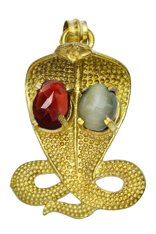 Kundalini Pendant