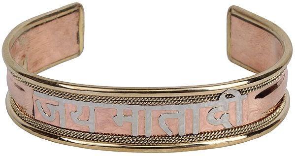 Jai Mata Di Cuff Bracelet