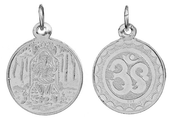 Dakshinamurti Shiva Pendant with OM (AUM) on Reverse (Two Sided Pendant)