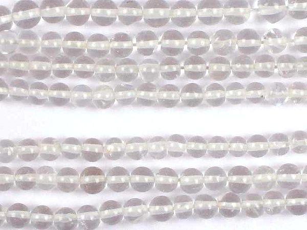 Plain Crystal Balls