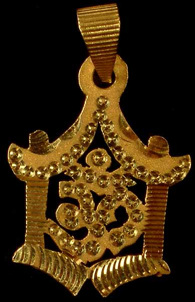 The Direct Expression of The Supreme Soul pendant