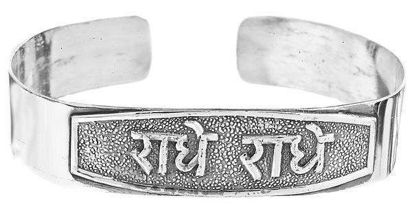 Silver Wristlet Commemorating Radha's Name