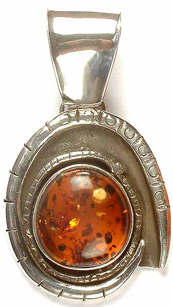 Oval Amber Pendant