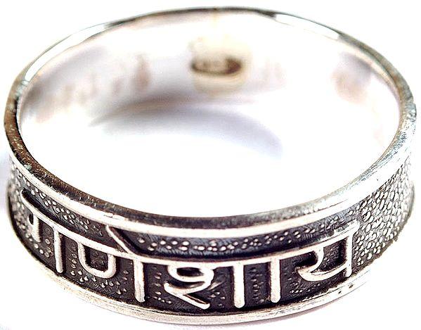 Shri Ganeshai Namah Finger Ring