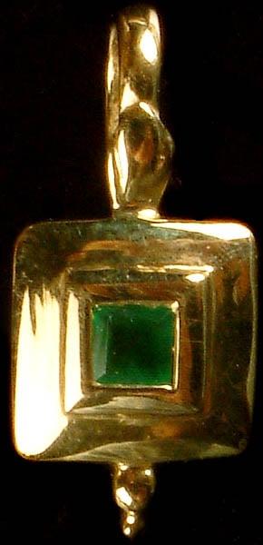 Small Faceted Emerald Pendant (Emerald = .12 Carats)