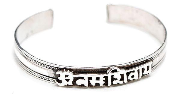 Om Namah Shivai Cuff Bracelet with Turquoise