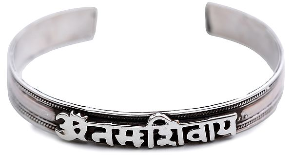 OM Namah Shivai Cuff Bracelet with Coral