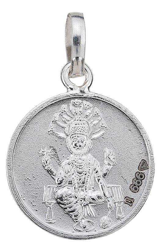 Narasimha Pendant with Yantra on Reverse