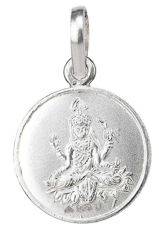 Bhuvaneshwari Yantra Pendant