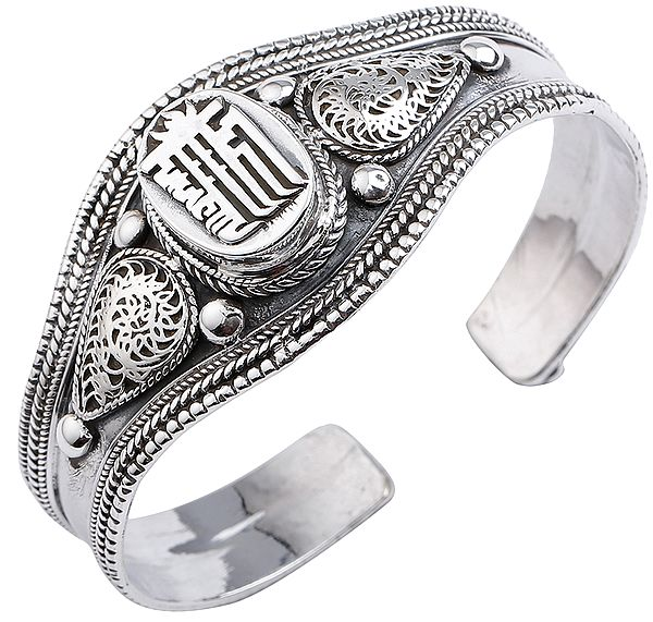 Kalachakra Mantra with Filigree Cuff  Bracelet (Adjustable Size)
