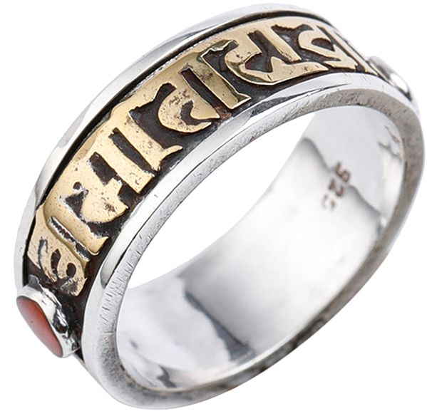 Om Mani Padme Hum Ring with Coral and Text in Brass