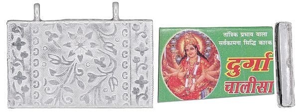 Sterling Silver Pendant with Bhagawan Chalisa Book