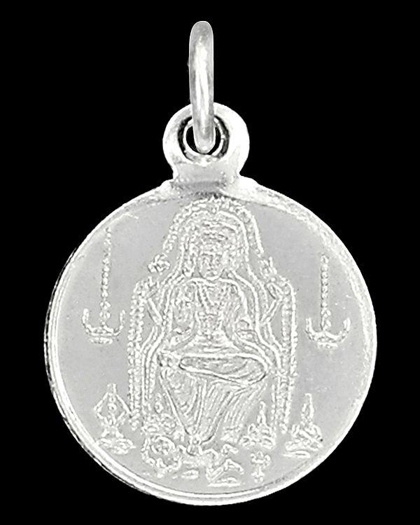 Sterling Silver Dakshinamurti Shiva Pendant