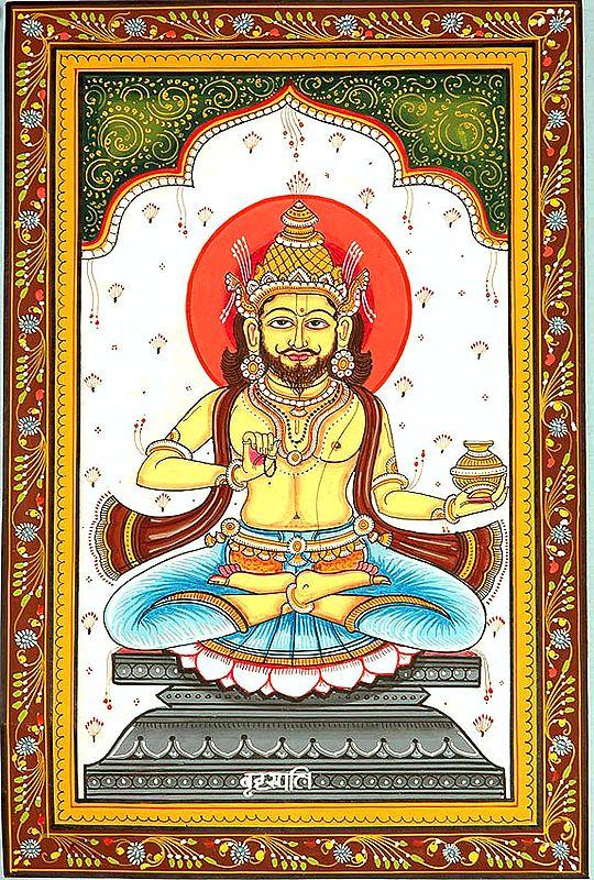 Brihaspati - Navagraha (The Nine Planet Series)