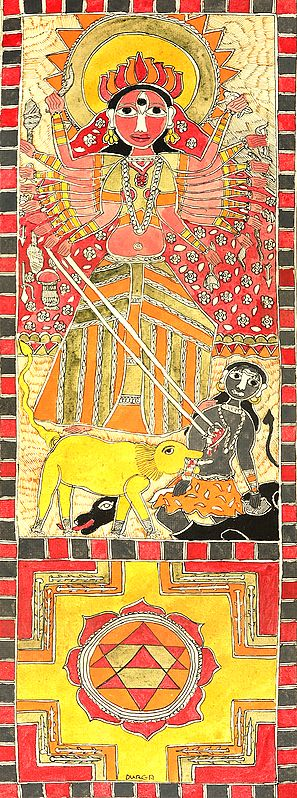Devi Durga as Mahishasuramardini with Her Yantra