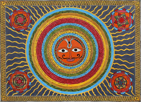 Lord Surya (Sun) With Mantras and Four Yantras