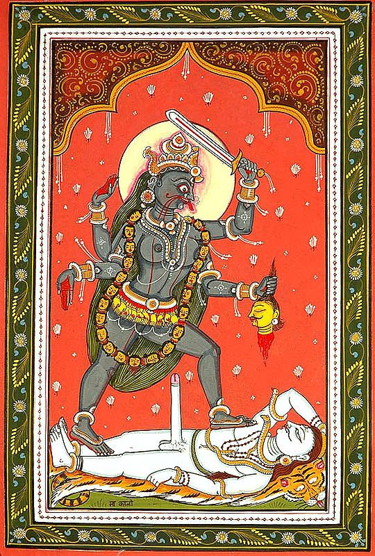 Goddess Kali (Ten Mahavidya Series)