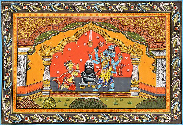 Sati Worshipping Shiva (Illustration to the Shiva Purana)