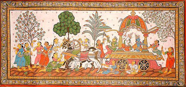 Mathura Gaman