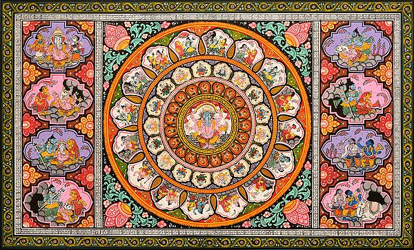 Ganesha Lila