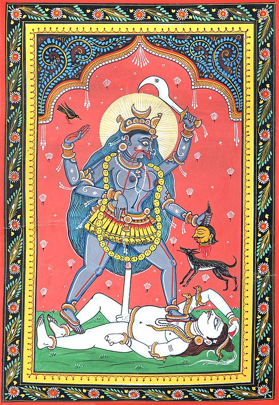 Kali the Eternal Night (Ten Mahavidya Series)