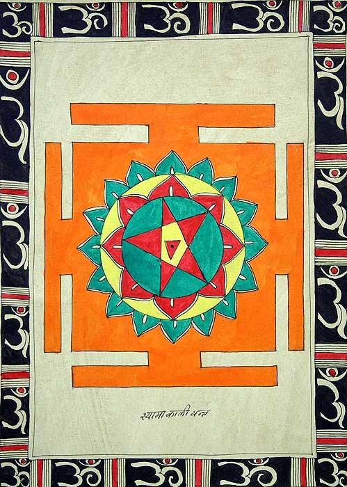 Shyama-Kali Yantra