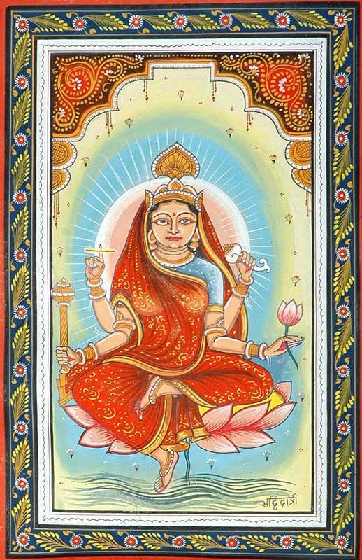 SIDDHIDATRI - Navadurga (The Nine Forms of Goddess Durga)
