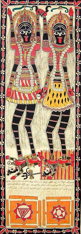 The Mahavidyas Kali and Tara