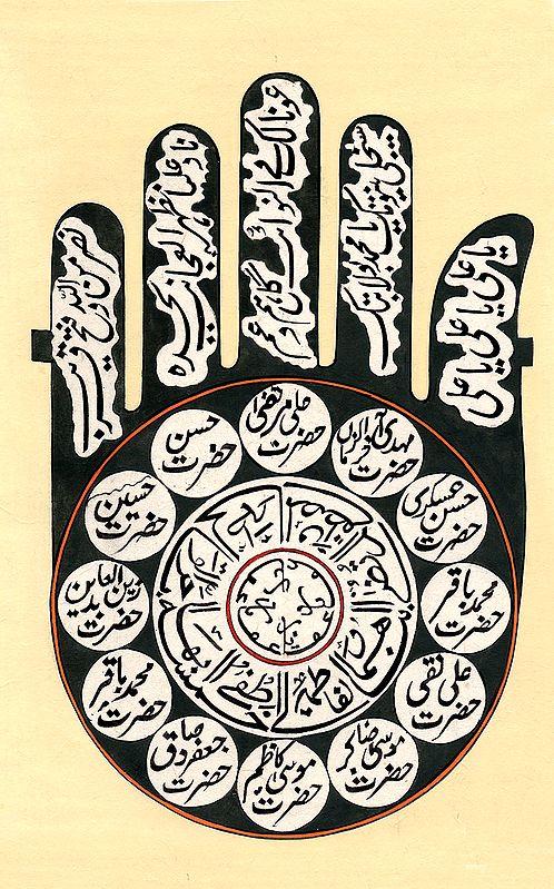 The Calligraphic Hand