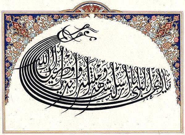 Calligraphic Harp