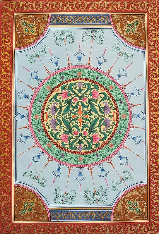 Islamic Decorated Koran