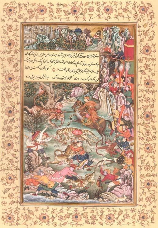 Akbar Hunting Tigers